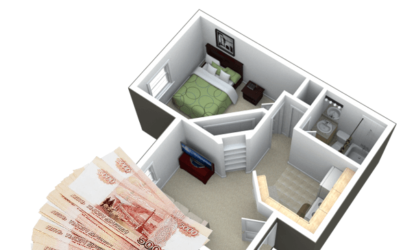Где оформить кредит под залог комнаты: банк или кредитная организация