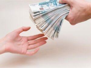 Где можно срочно взять кредит под квартиру и без отказа?