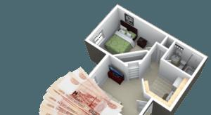 kredit-pod-zalog-kvartiri
