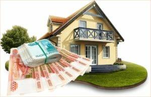 Как сегодня можно взять ссуду под залог недвижимости