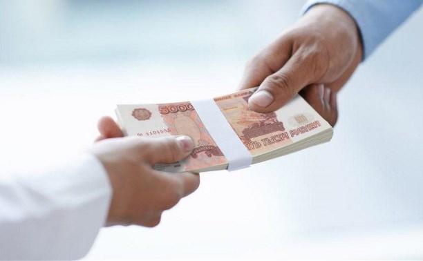 Деньги под залог имущества