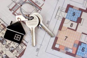 Ссуда, выдаваемая под залог недвижимости